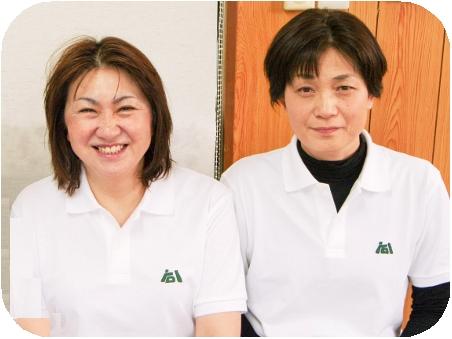 staff 0316